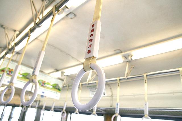 熊本電鉄5000形 吊革