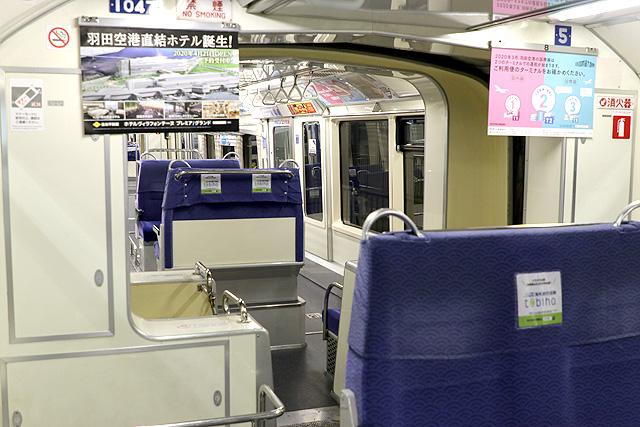 東京モノレール1000形(新塗装車) 貫通路