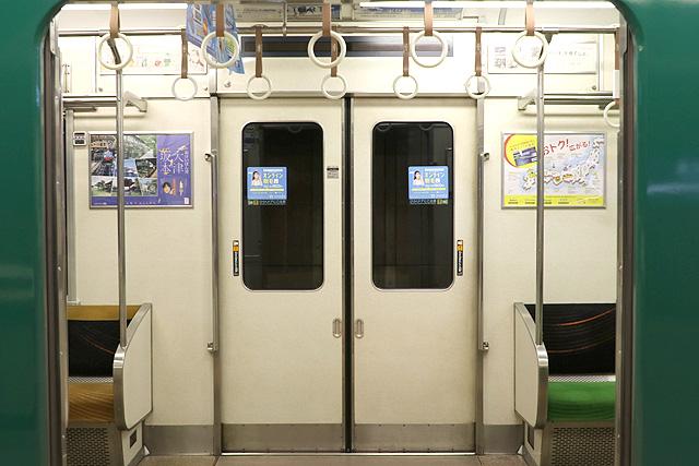 京阪7000系 客用ドア