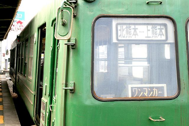 熊本電鉄5000形 ワンマンカー
