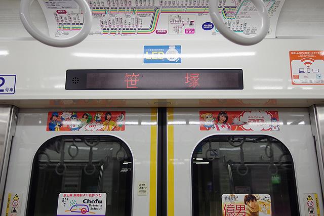 京王8000系 車内案内表示器3
