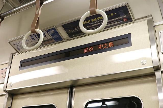 京阪7000系 LED車内案内装置