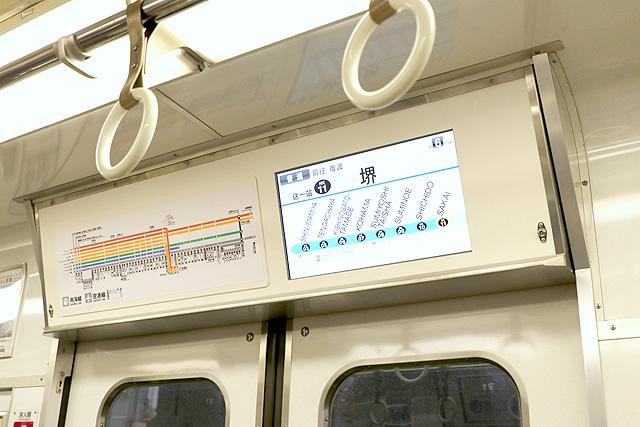 南海1000系(初期車) LCD車内案内装置