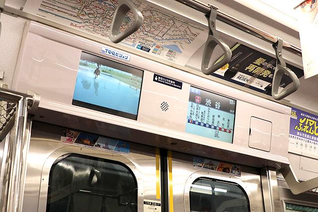横浜高速鉄道Y500系 LCD車内案内装置