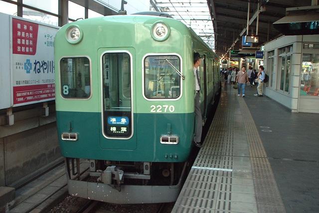 京阪2200系 8両編成時代
