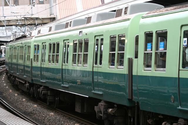 京阪2200系 2380