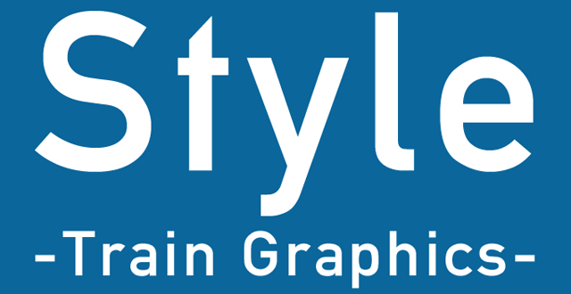 Style -Train Graphics-