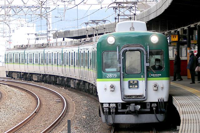 京阪2600系 車内デザイン