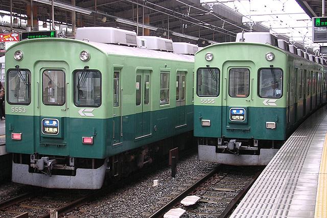 京阪5000系 車両 車内 楽しみ
