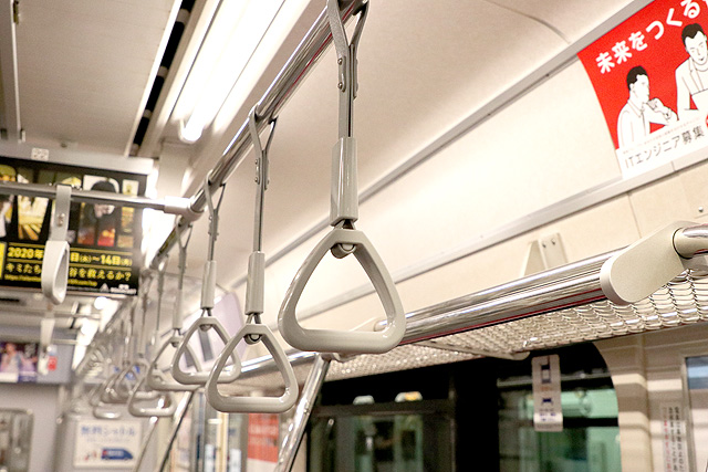 東急5080系(7次車)吊革