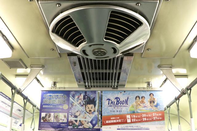 京阪2600系 ファンデリア