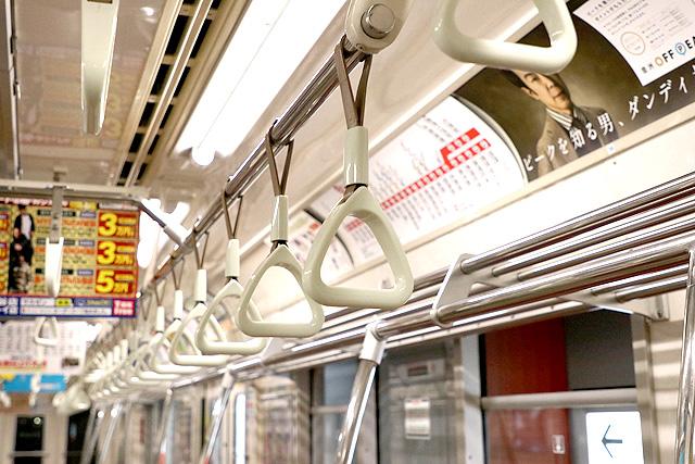 東京メトロ02系80番台 吊革