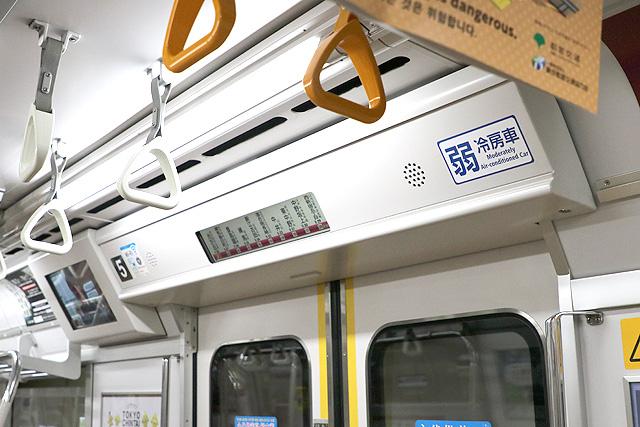都営地下鉄12-600形(3次車)LCD車内案内装置