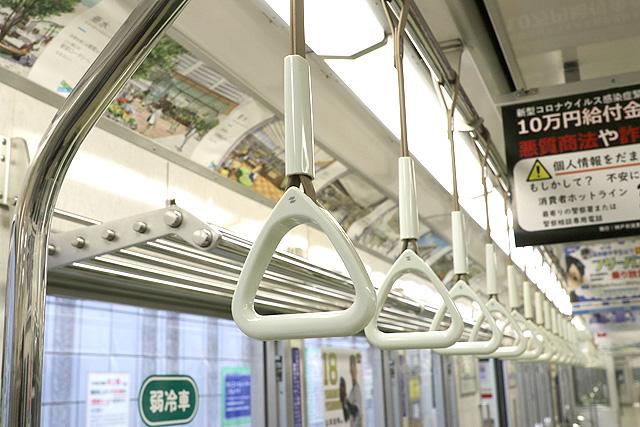 神戸市営地下鉄1000形(1000-02形)吊革