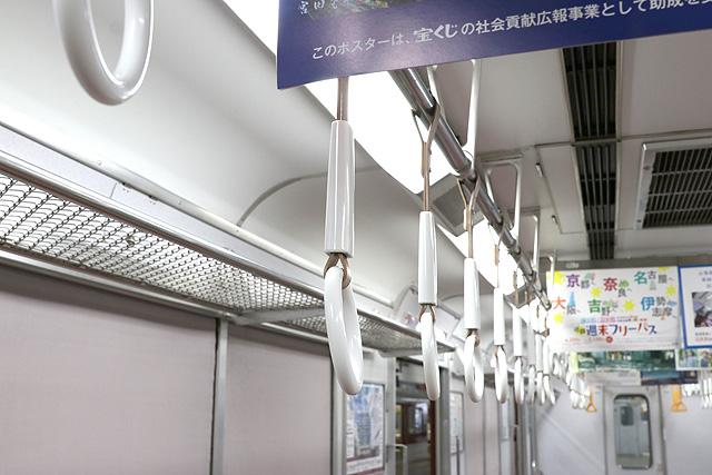 近鉄2610系(X22編成)吊革