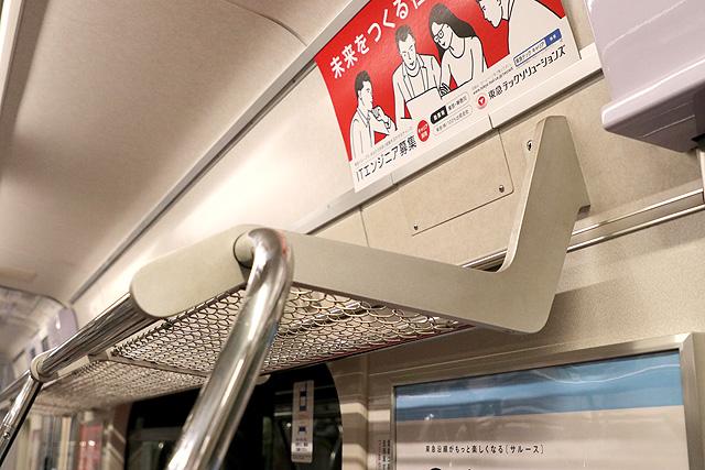 東急5080系(7次車)荷棚