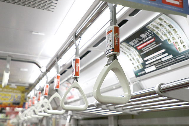 都営地下鉄12-600形(3次車)吊革