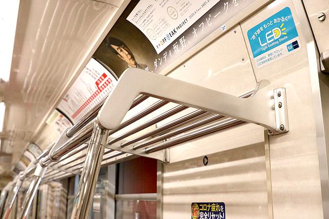 東京メトロ02系80番台 荷棚