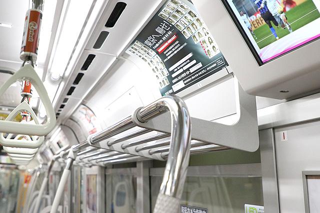 都営地下鉄12-600形(3次車)荷棚