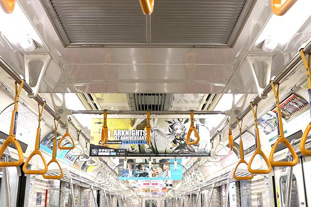 東京メトロ02系80番台 天井部