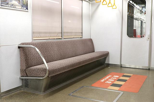 近鉄2610系(X22編成)優先座席