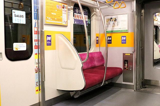 東急5080系(7次車)優先席
