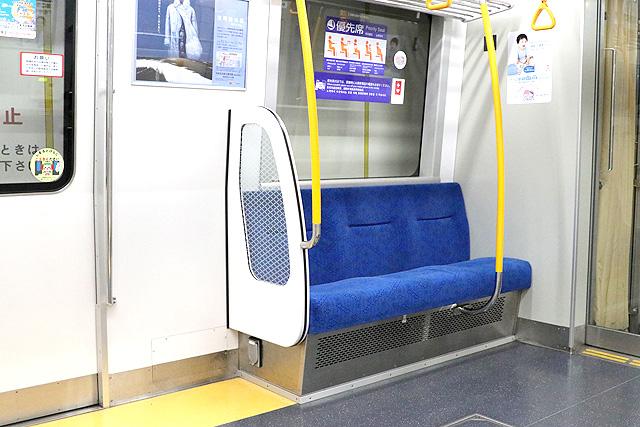 都営地下鉄12-600形(3次車)優先席
