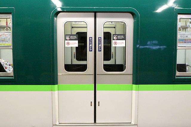 京阪5000系 アルミドア