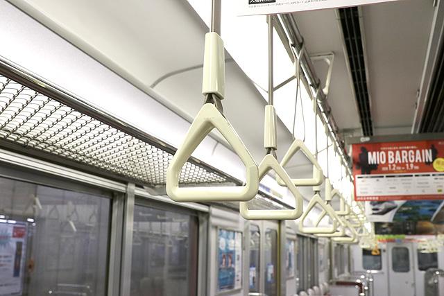 近鉄5800系 吊革