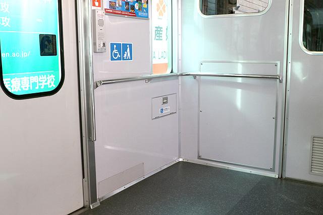 名鉄3150系(3次車)車いすスペース