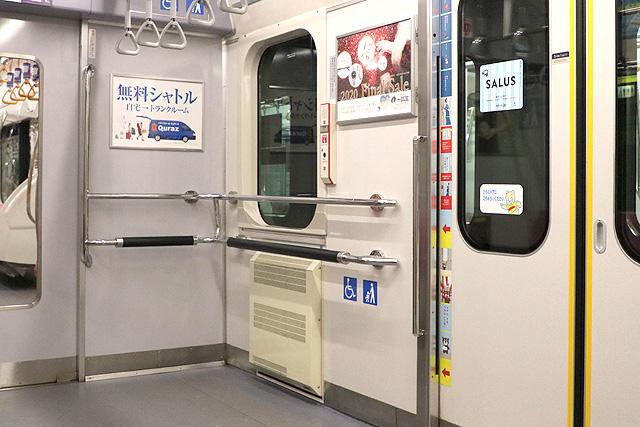 東急5080系(7次車)車いすスペース