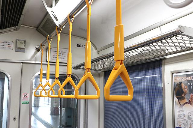 近鉄 優先座席 吊革