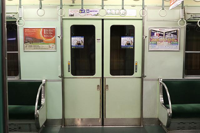 京阪2600系 客用ドア