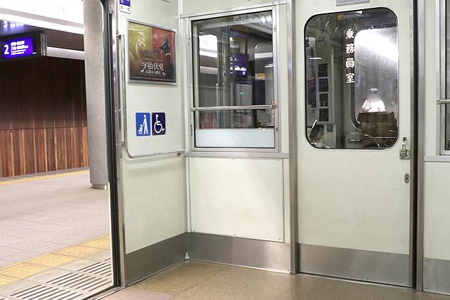 京阪5000系 狭い車いすスペース