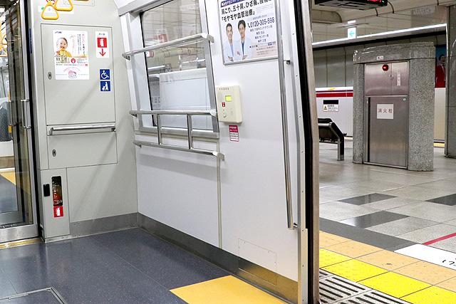都営地下鉄12-600形(3次車)フリースペース