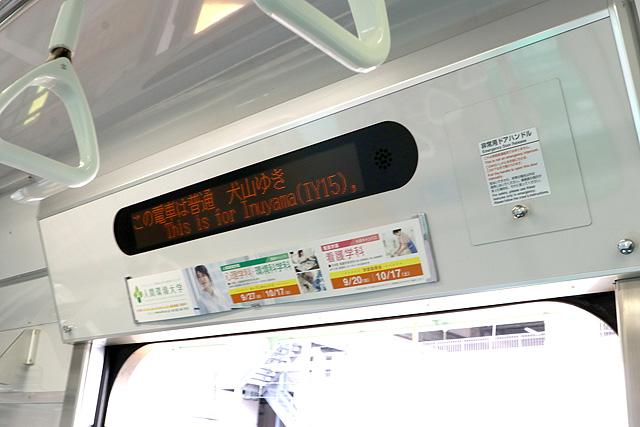 名鉄3150系(3次車)LED車内案内装置