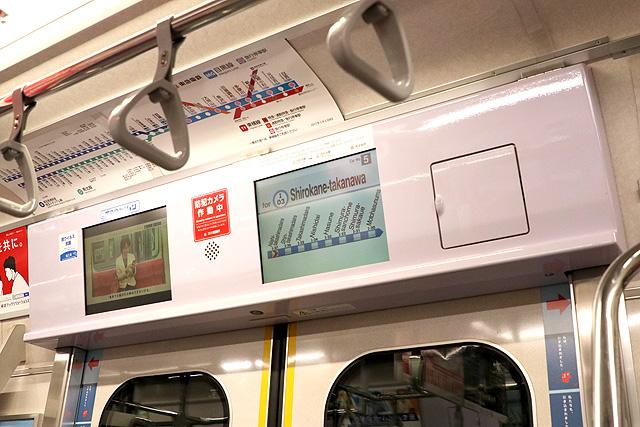東急5080系(7次車)LCD車内案内装置