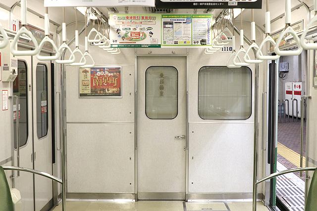 神戸市営地下鉄1000形(1000-02形)乗務員室背面