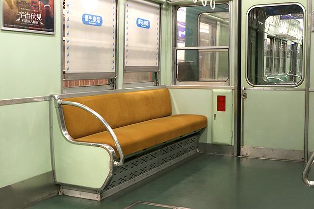 京阪 優先座席
