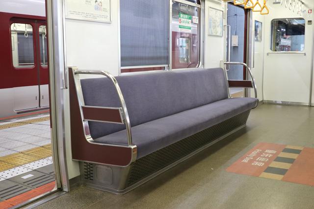 近鉄 優先座席