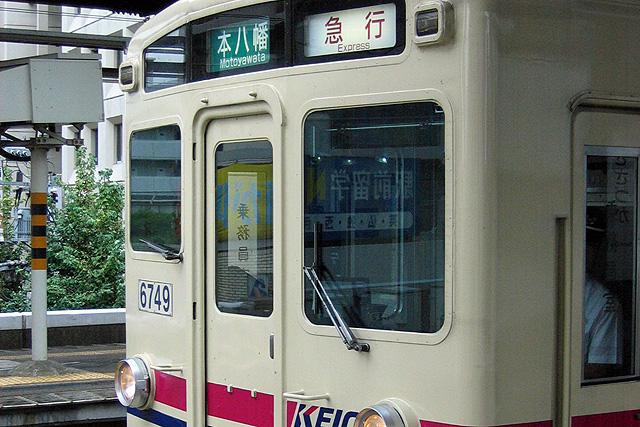 2006年の京王線