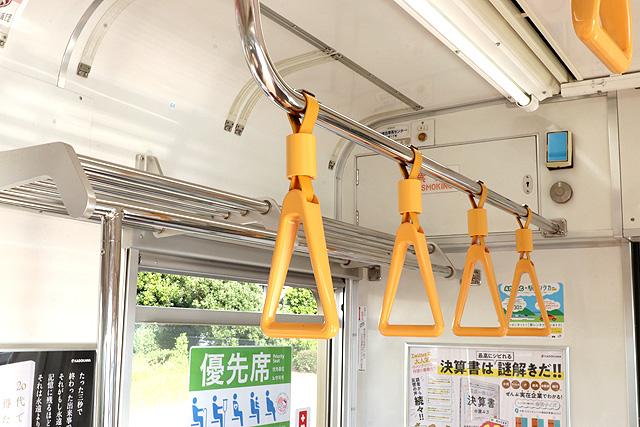 JR東日本205系1100番台 吊革(優先席)