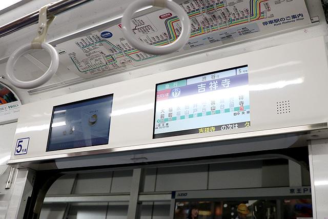 京王1000系(初期車・リニューアル)LCD車内案内装置