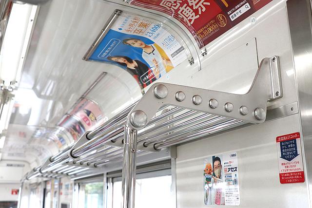 JR東日本205系1100番台 荷棚