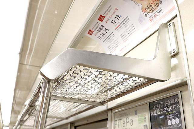 Osaka Metro 23系(最終増備車)荷棚
