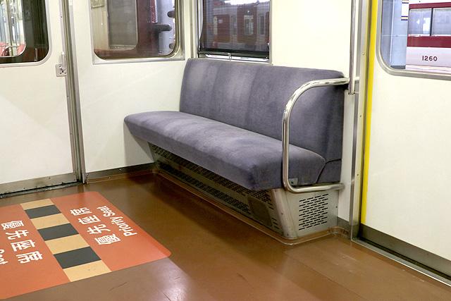 近鉄2410系(初期B更新車)優先座席
