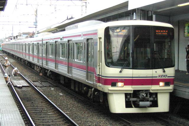 京王8000系(8両編成)
