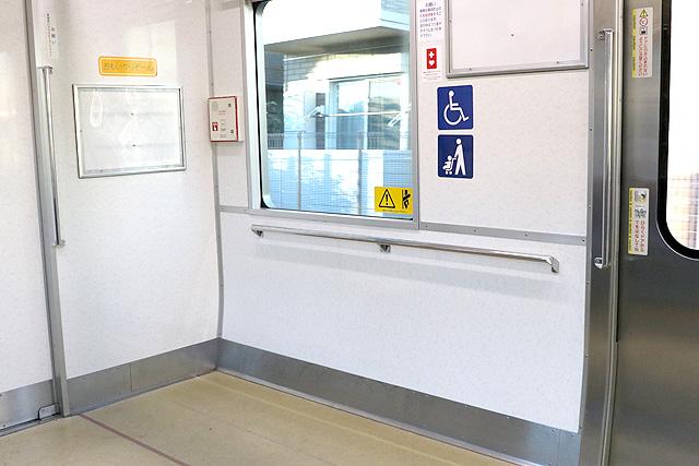 京王1000系(5・6次車)車いすスペース