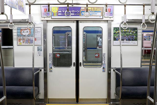 南海6200系50番台 客用ドア