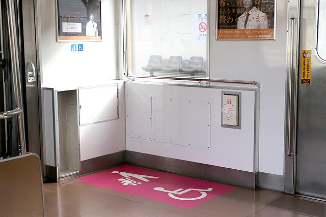 JR東日本205系1100番台 車いすスペース